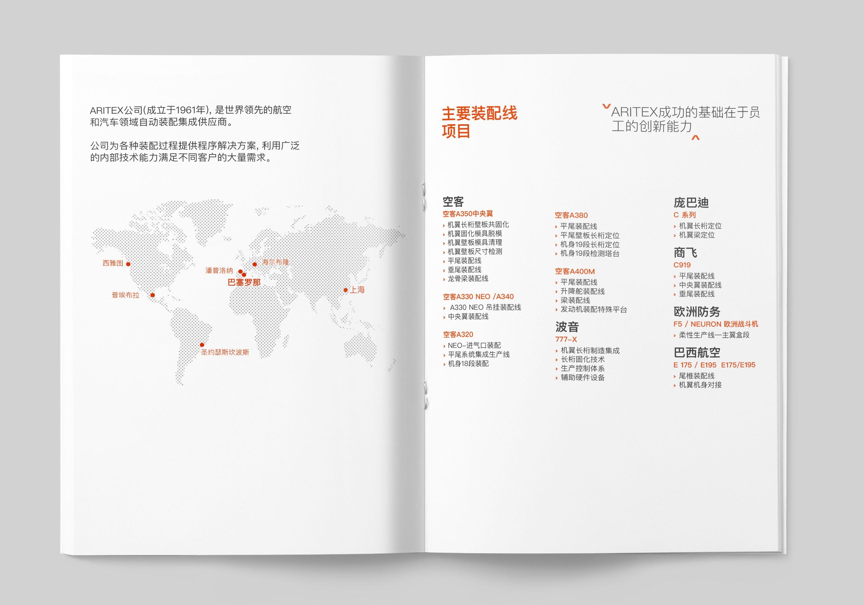 brochure chino
